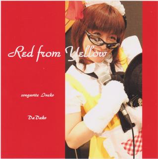 Red from Yellowo表.jpg